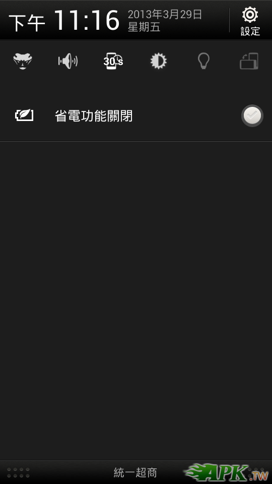 Screenshot_2013-03-29-23-16-04.png
