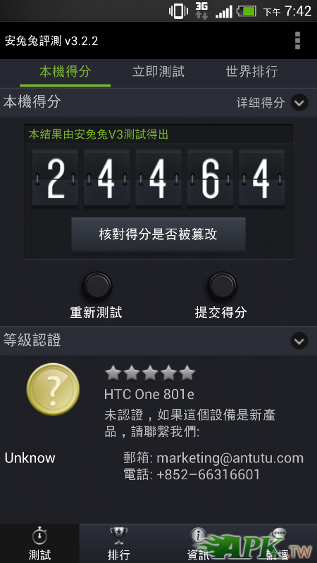 Screenshot_2013-03-30-19-42-42~01.png