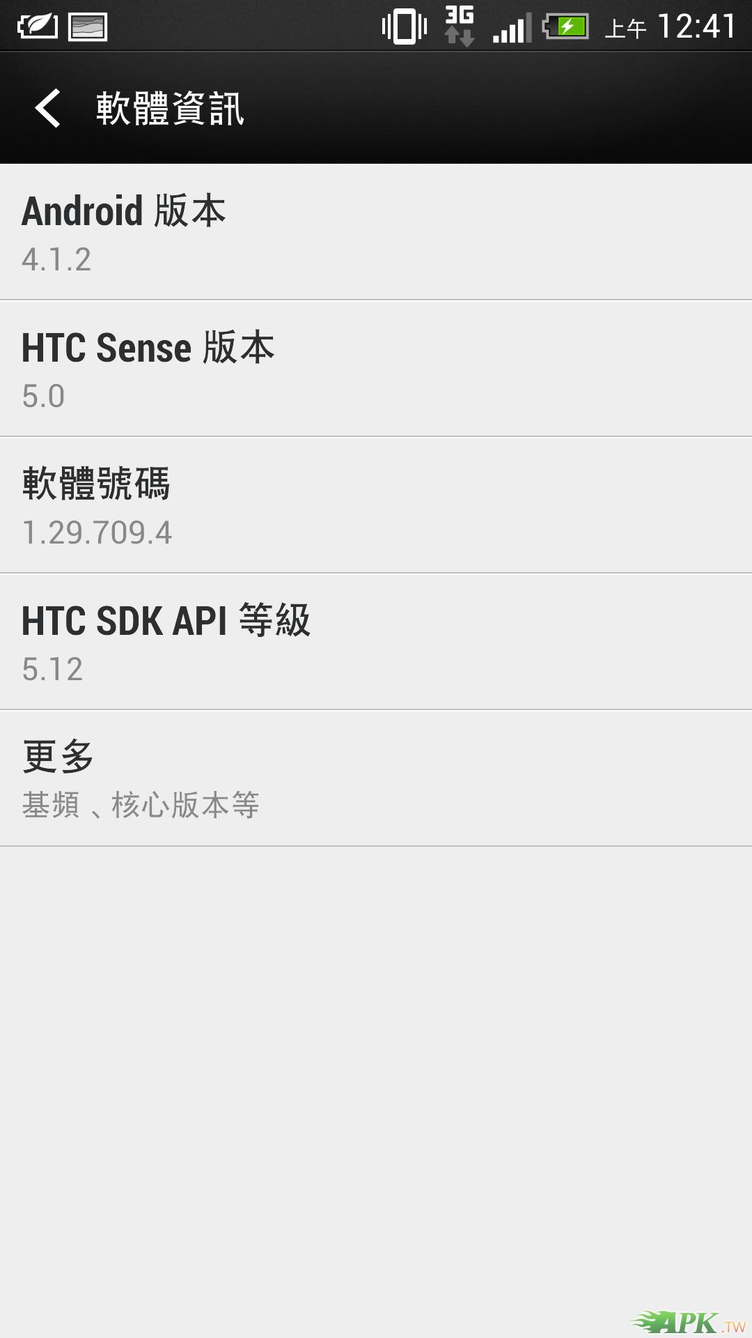 Screenshot_2013-03-31-00-41-27.png