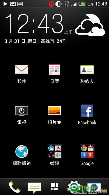 Screenshot_2013-03-31-00-43-18~01.png