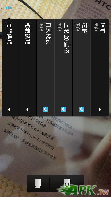 Screenshot_2013-03-31-00-44-47~01.png