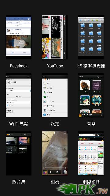 Screenshot_2013-03-31-00-45-36~01.png