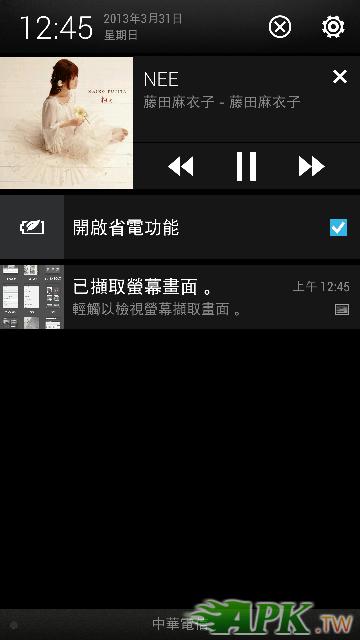 Screenshot_2013-03-31-00-45-51~01.png