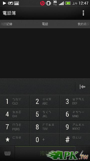 Screenshot_2013-03-31-00-47-59~01.png