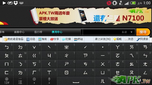 Screenshot_2013-03-31-01-00-06~01.png