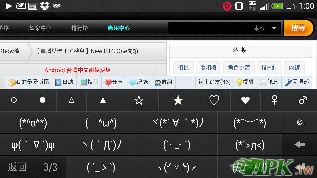 Screenshot_2013-03-31-01-00-33~01.png