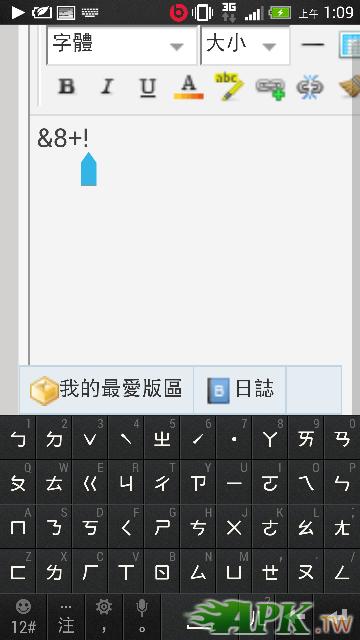 Screenshot_2013-03-31-01-09-34~01.png