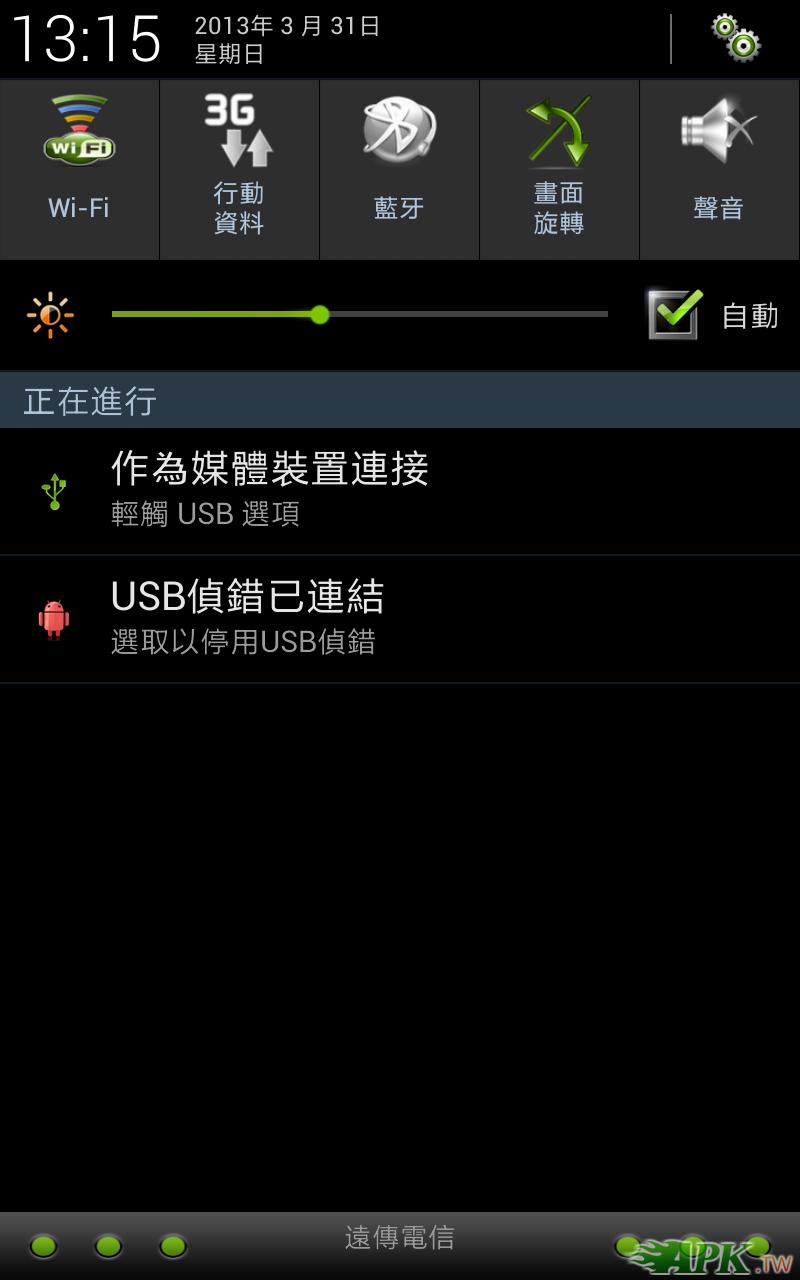Screenshot_2013-03-31-13-15-04.png