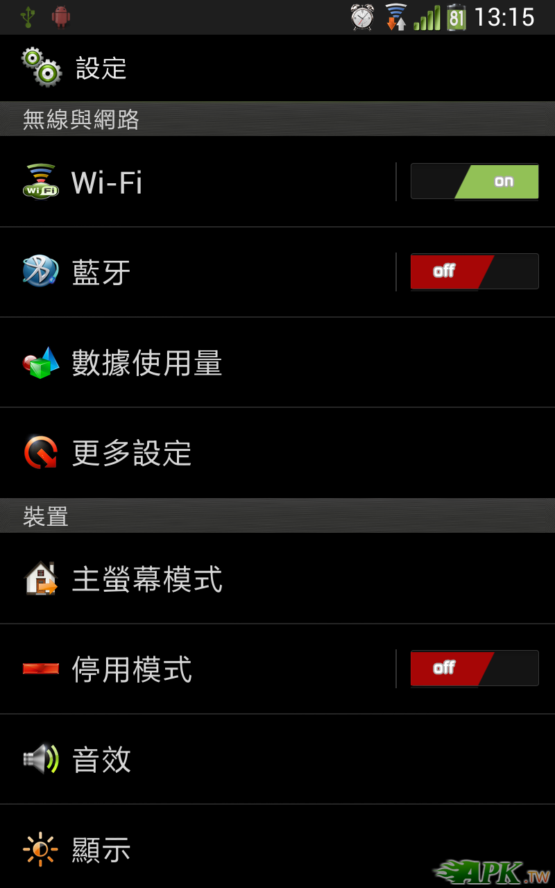Screenshot_2013-03-31-13-15-49.png