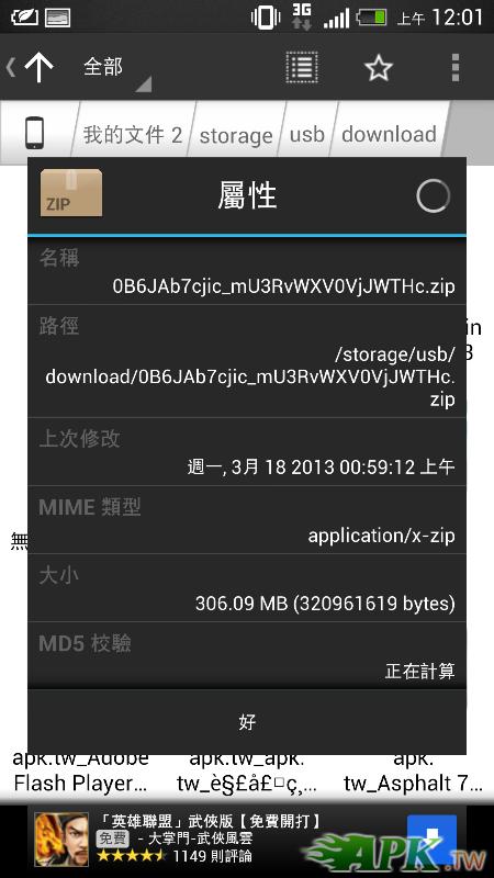 Screenshot_2013-04-01-00-01-11~01.png