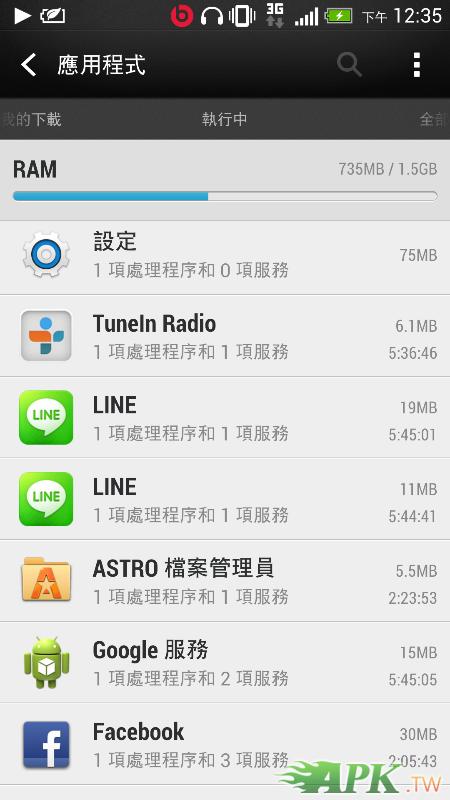Screenshot_2013-04-02-12-35-10~01.png