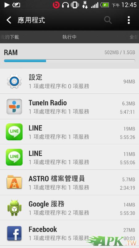 Screenshot_2013-04-02-12-45-34~01.png