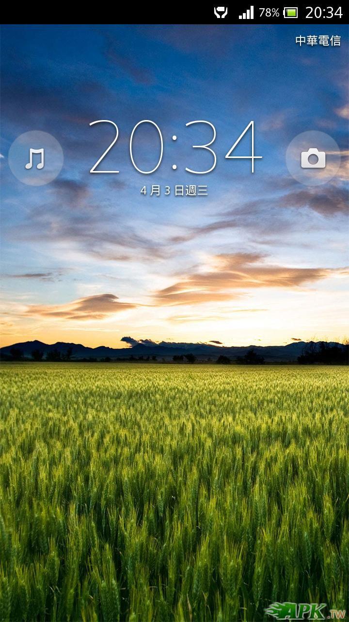Screenshot_2013-04-03-20-34-49.JPG