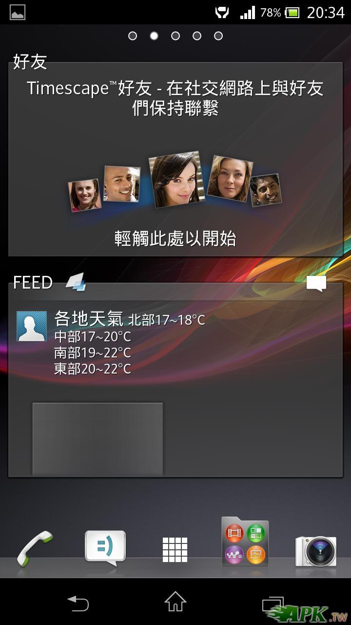 Screenshot_2013-04-03-20-35-00.JPG