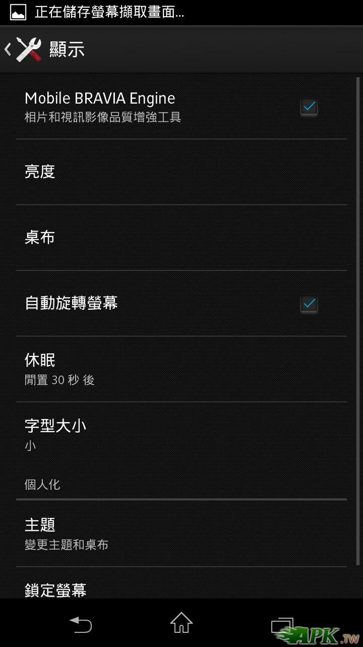 Screenshot_2013-04-03-20-37-06.JPG