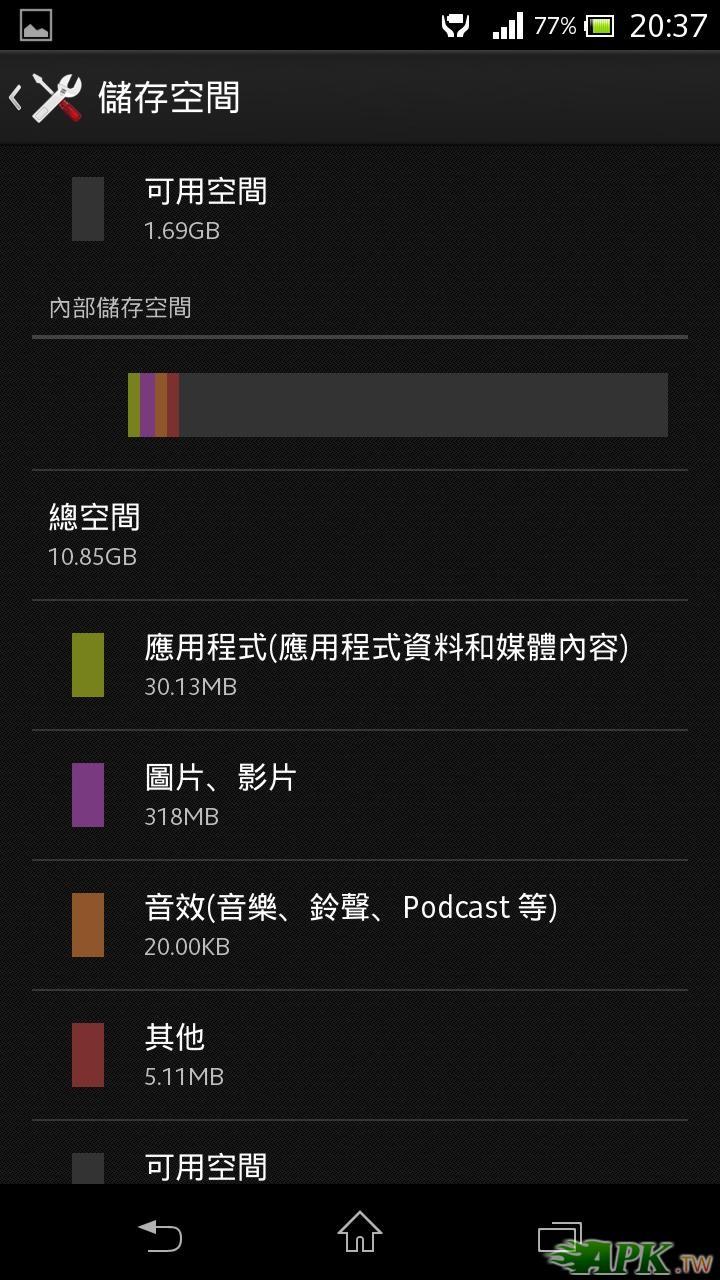 Screenshot_2013-04-03-20-37-47.JPG