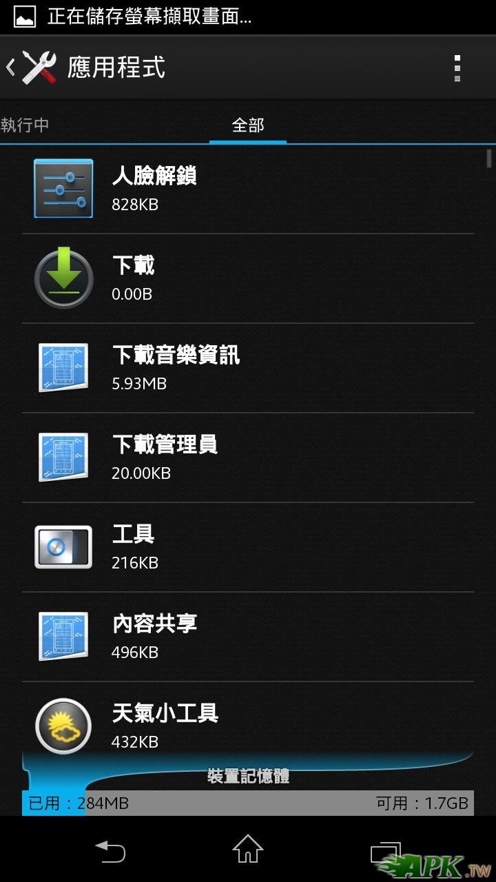 Screenshot_2013-04-03-20-38-23.JPG