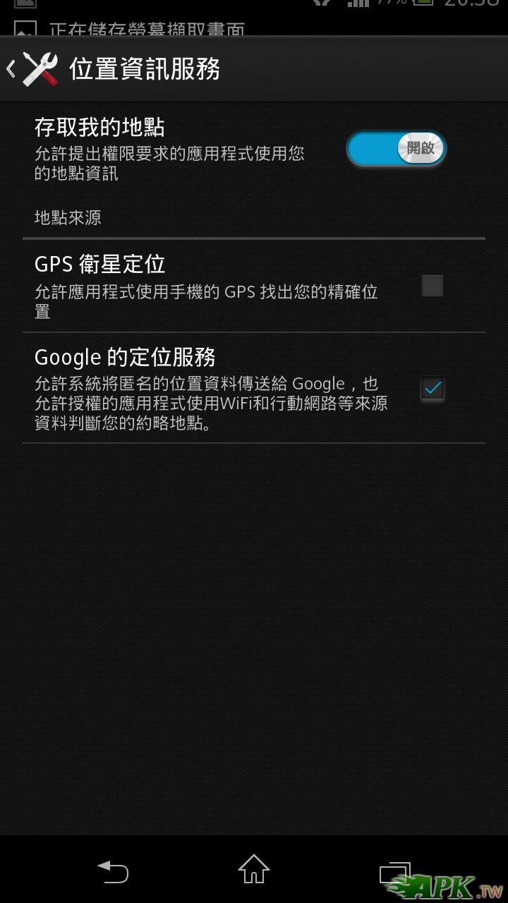 Screenshot_2013-04-03-20-38-33.JPG