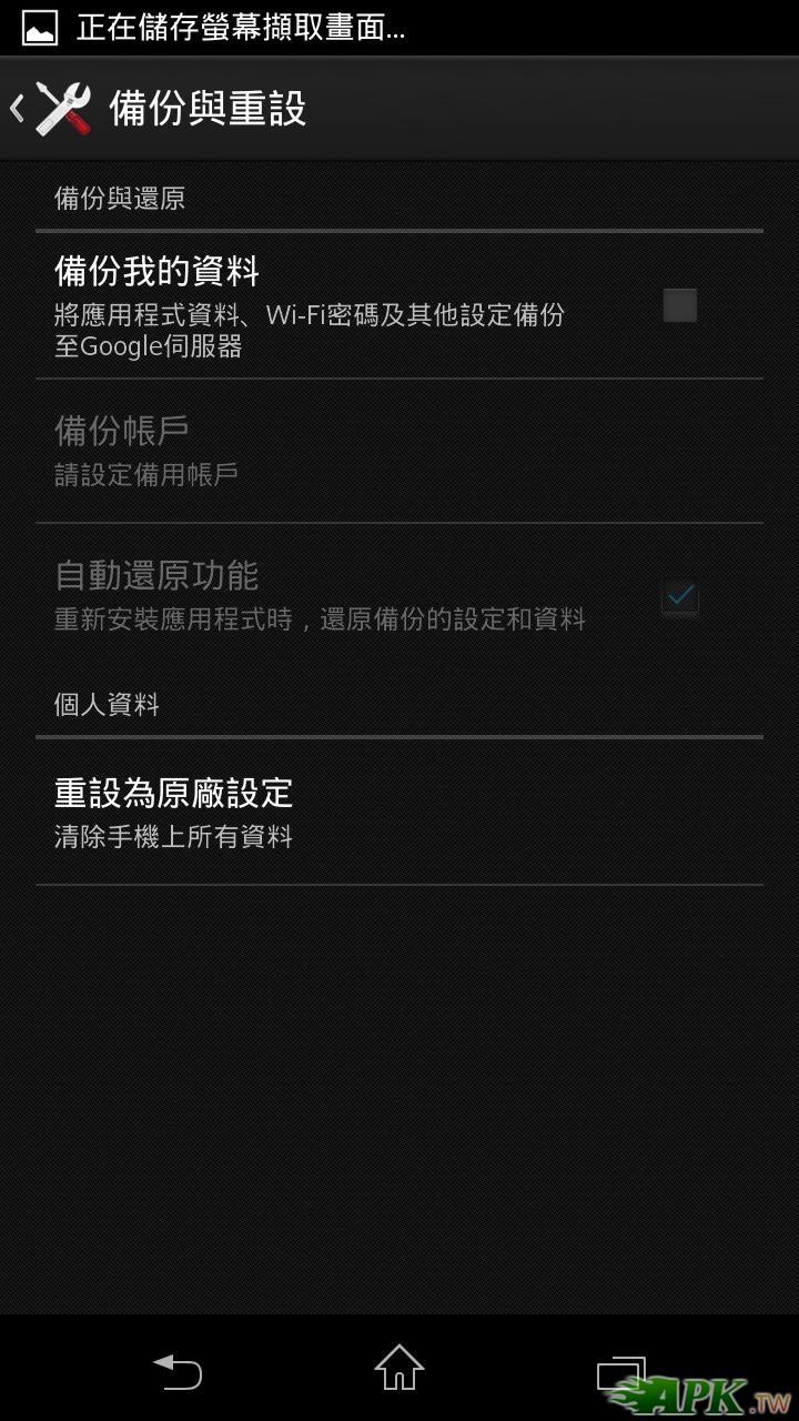 Screenshot_2013-04-03-20-38-53.JPG
