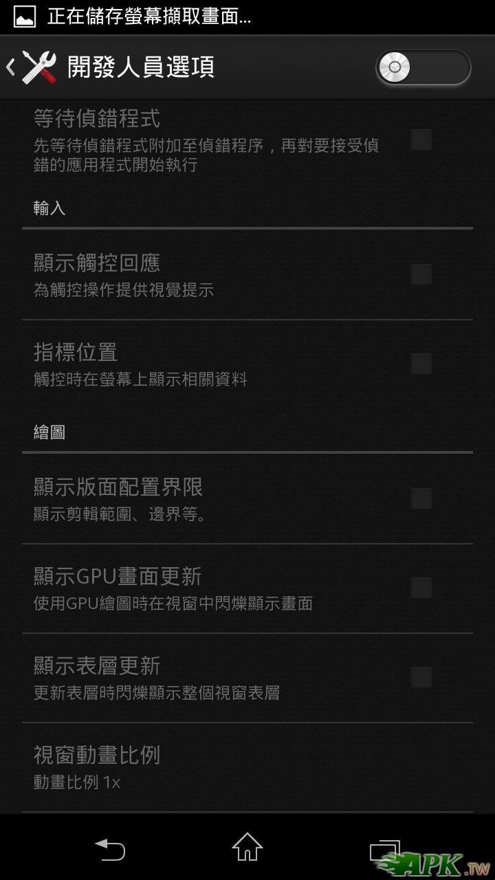 Screenshot_2013-04-03-20-39-19.JPG