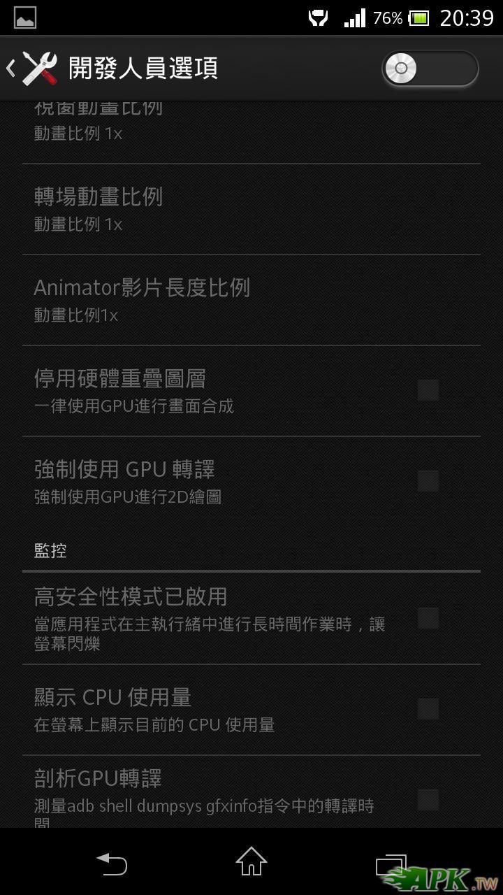 Screenshot_2013-04-03-20-39-32.JPG