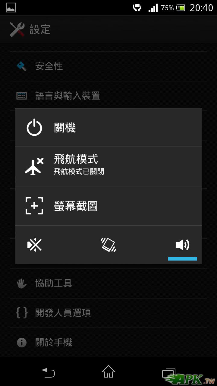 Screenshot_2013-04-03-20-40-27.png
