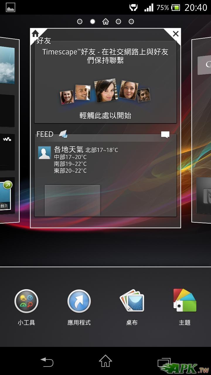 Screenshot_2013-04-03-20-40-37.JPG