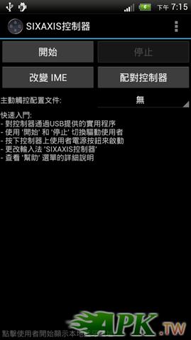 2013-04-09_19-15-15_副本.png