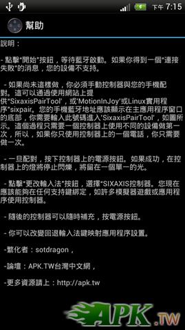 2013-04-09_19-15-20_副本.png