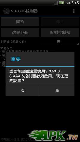 2013-04-09_20-45-37_副本.png