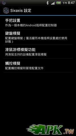 2013-04-09_20-47-28_副本.png