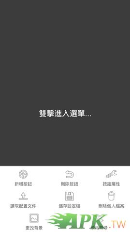 2013-04-09_20-47-14_副本.png