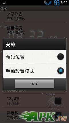 1366418529949.jpg