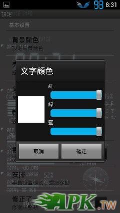 1366418536527.jpg
