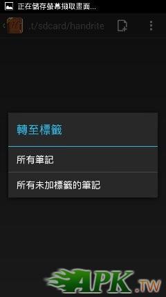 1366437232084.jpg
