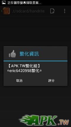 1366437236650.jpg