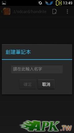 1366437238172.jpg