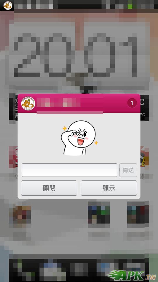 Screenshot_2013-04-20-20-02-02.png