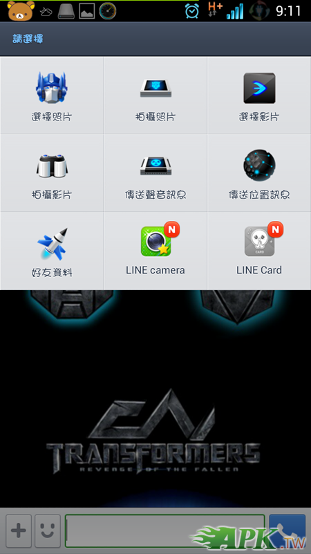 Screenshot_2013-04-21-09-11-56.png