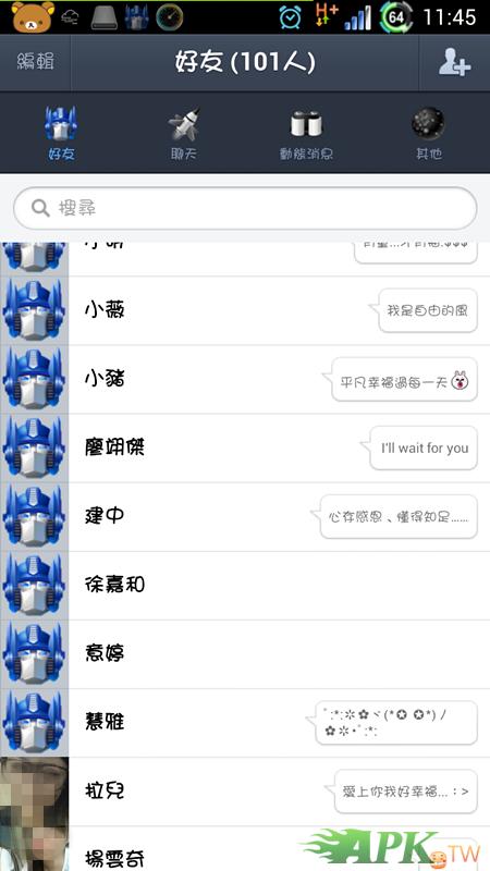 Screenshot_2013-04-21-11-45-23.png