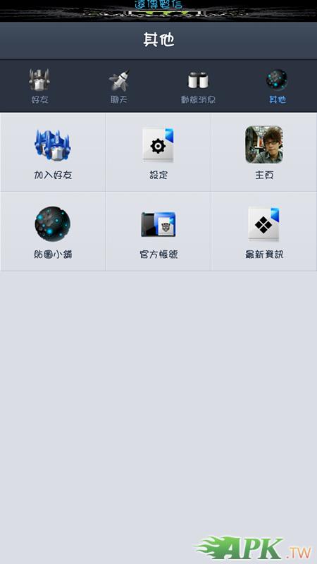 Screenshot_2013-04-21-11-47-52.png