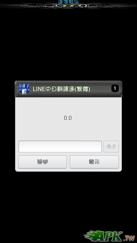 Screenshot_2013-04-21-12-03-19.png