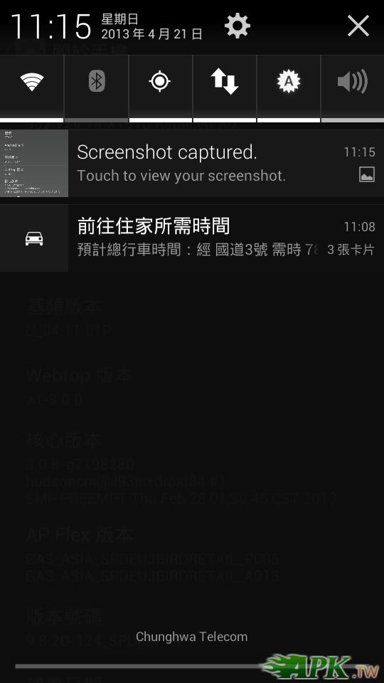 Screenshot_2013-04-21-11-15-27.png