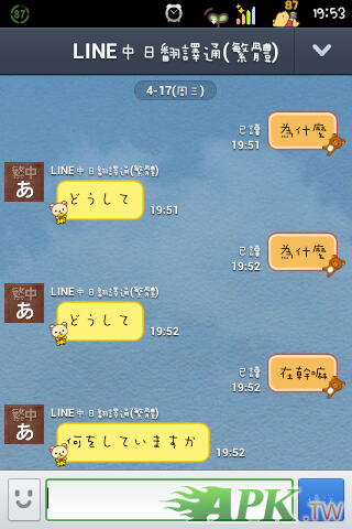 Screenshot_2013-04-17-19-53-37.png