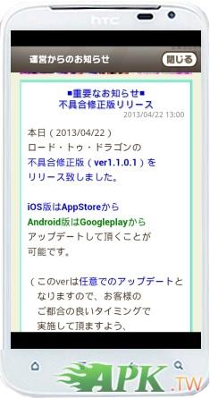 腾讯手机管家截屏2013042201.jpg