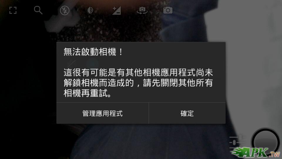 Screenshot_2013-04-23-10-36-18.png