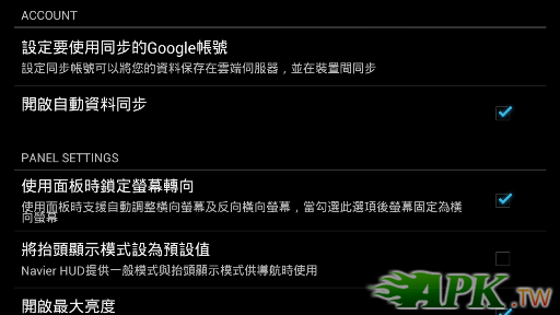 Screenshot_2013-04-23-12-12-15.png