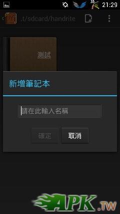 1366810365466.jpg