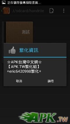 1366810365204.jpg
