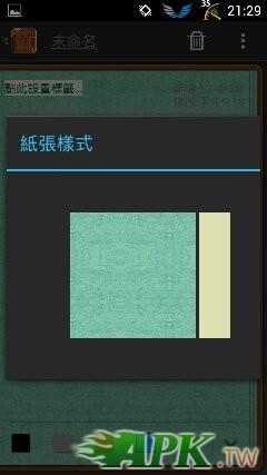 1366810366345.jpg